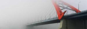 Под Красноярском из-за тумана столкнулись свыше 10 автомобилей