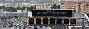 Скоростной режим до 110 км/ч могут повысить в ряде российских регионов