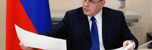 Кабмин выделил 25 млрд рублей на поддержку отечественного автопрома