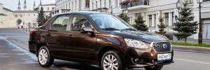 Бренд Datsun покидает российский рынок
