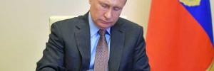 Путин утвердил закон об индивидуализации тарифов ОСАГО