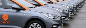 В Москве арендовали порядка 1,5 тыс. машин каршеринга 25 мая