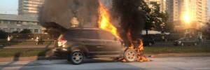 Автомобиль загорелся на проспекте Вернадского в Москве