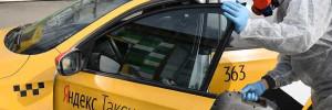 В Москве таксисты будут дезинфицировать машину после каждой поездки