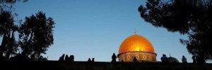 Автомобиль сбил 15 военных в Иерусалиме