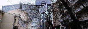 На еще 80 улицах Москвы парковка стала платной