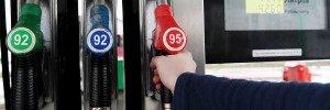 РБК: бензин может подорожать из-за коронавируса