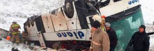 Полиция уточнила число погибших в ДТП под Тамбовом