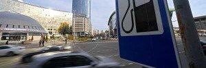 В Новой Москве загорелась бензоколонка после ДТП с автомобилем