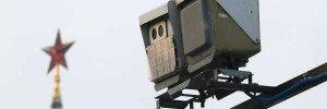 Первый штраф с камеры за езду без пропуска выписан в Москве