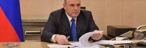 Кабмин РФ направит 25 млрд рублей на поддержку автопрома