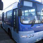 Автобус HYUNDAI AERO TOWN -1999г.