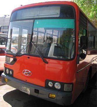 Автобус HYUNDAI AERO CITY 540-1999г.