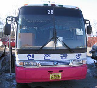 Автобус KIA GRANBIRD KM 948-S -1999г