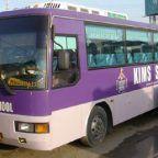 Автобус ASIA KOSMOS 1998г.